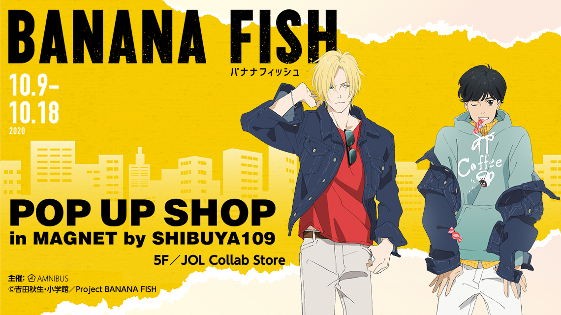 BANANA FISH POP UP SHOP in MAGNET by SHIBUYA109