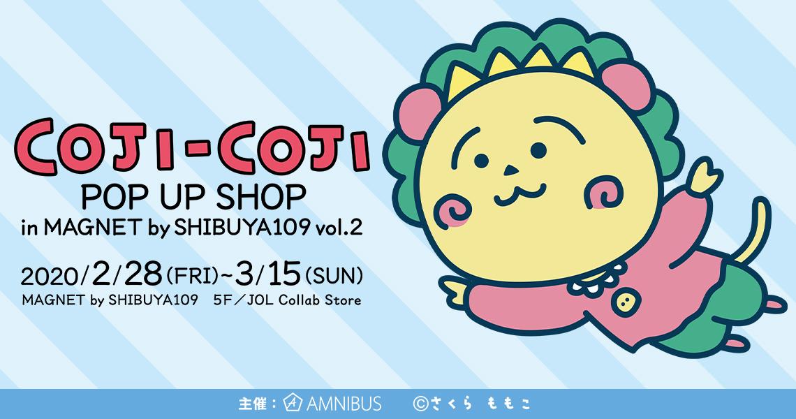 コジコジ POP UP SHOP in MAGNET by SHIBUYA109 vol.2