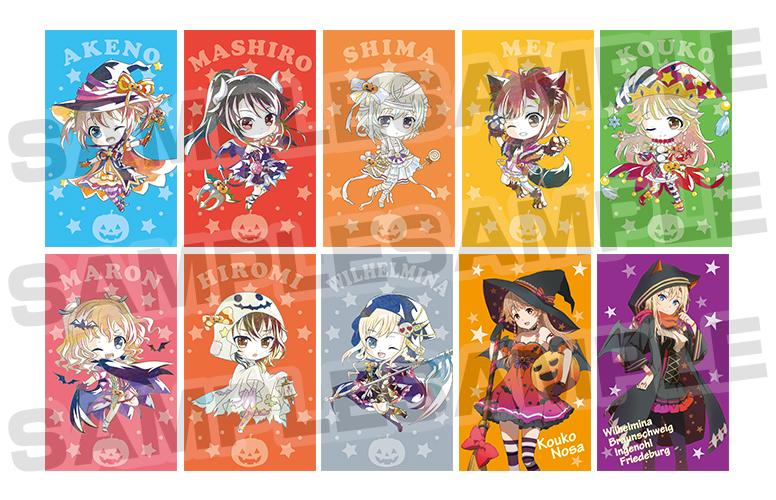 カード型カレンダー(全10種)