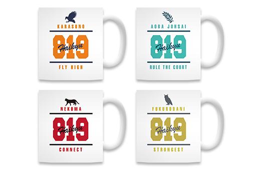 モチーフマグカップ 4種