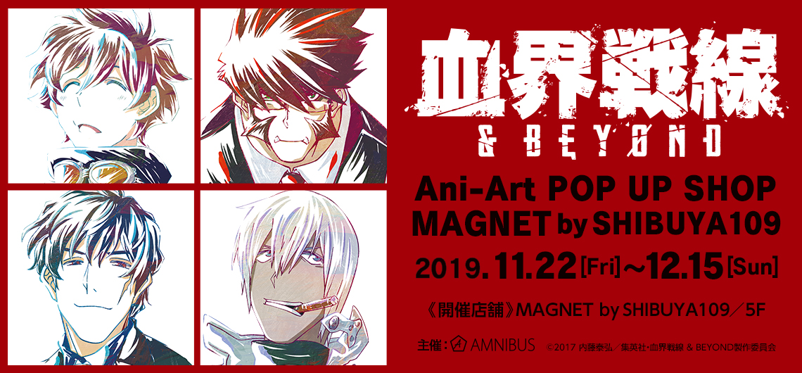 血界戦線 & BEYOND Ani-Art POP UP SHOP MAGNET by SHIBUYA109