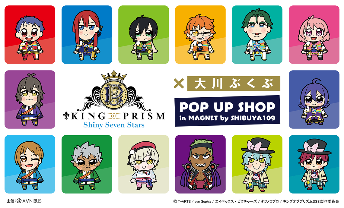 KING OF PRISM -Shiny Seven Stars-×大川ぶくぶ POP UP SHOP in MAGNET by SHIBUYA109