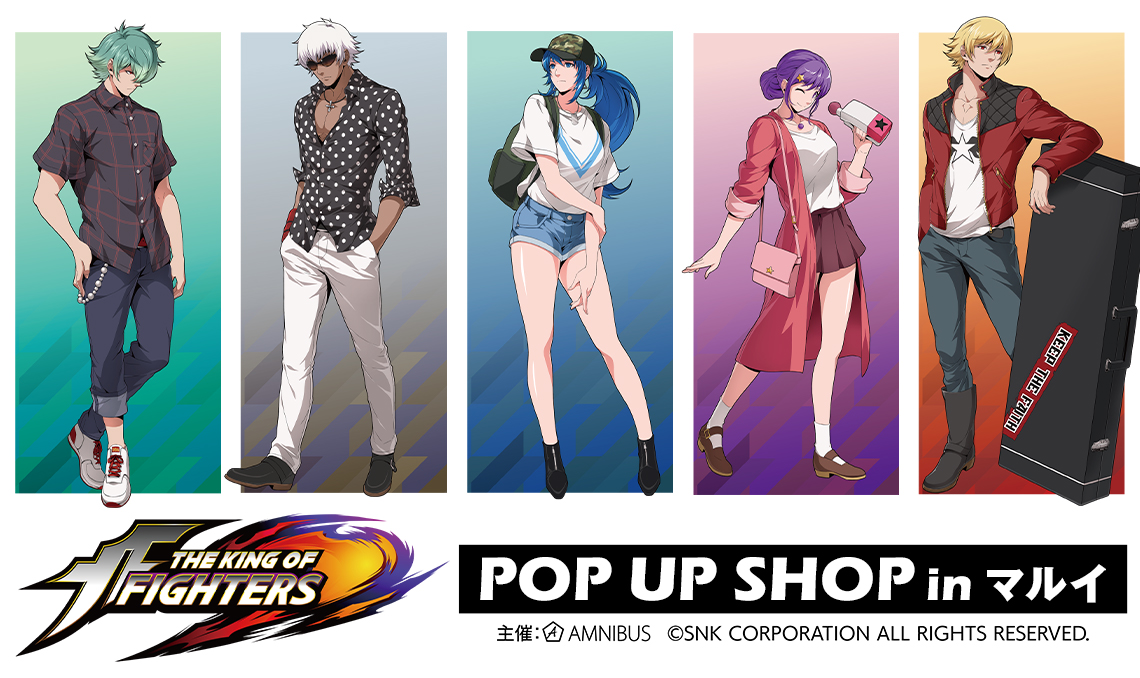 THE KING OF FIGHTERS POP UP SHOP in マルイ