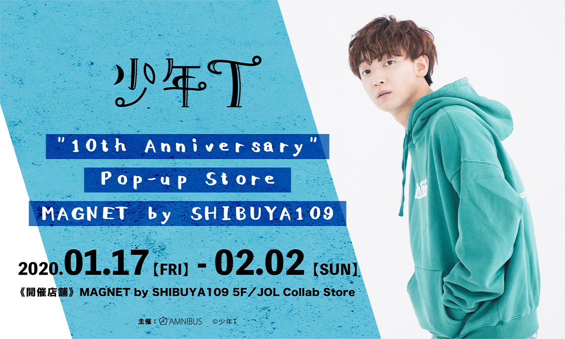 少年T 10th Anniversary Pop-up Store